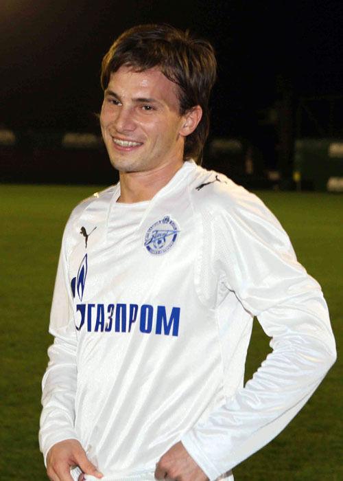 Название чемпионат россии 2010