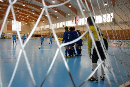 Hallenfussball Cup
