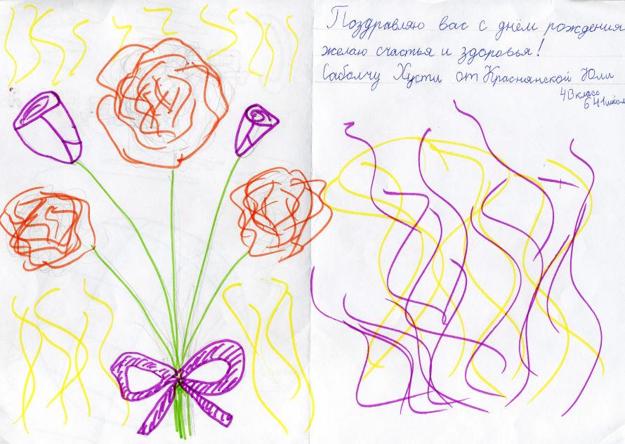 Слезы, нарисовать открытку другу или подруге