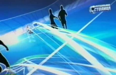 Запись программы «Футбольная столица» (выпуск N2 от 26.04.2010 года)