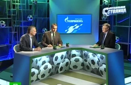 Программа Футбольная столица телеканала НТВ—Петербург (эфир от 12.12.2011)