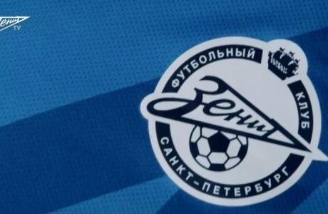 Презентация новой формы сезона 2012 2013