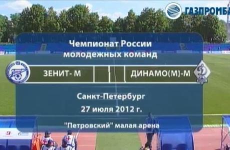 Матч второго тура первенства молодежных команд Зенит-м Динамо-м