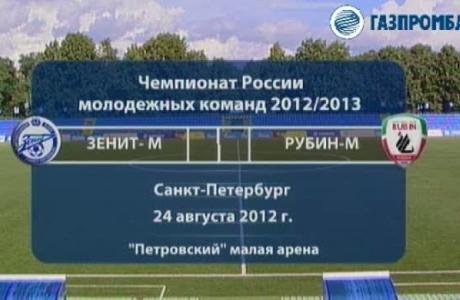 Матч 6-го тура Первенства России среди молодежных команд Зенит-м Рубин-м