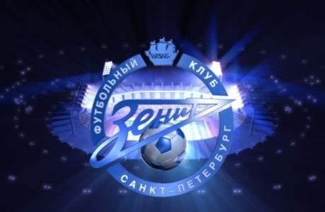 Зенит 2007. Чемпионство в Раменском (РЕГ—ТВ, программа Футбол №1)