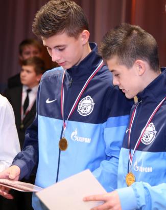 Церемония награждения ФФ СПб