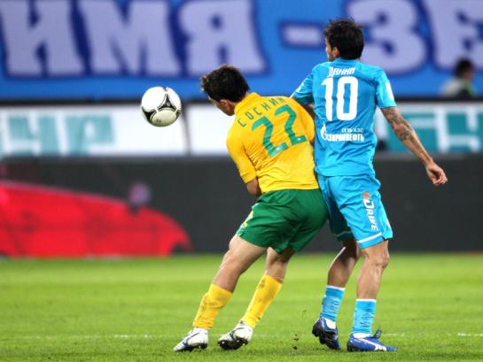 Матч ¼ финала Кубка России «Зенит»— «Кубань»