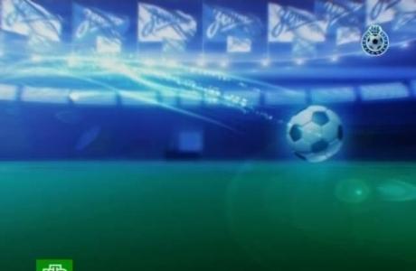 Программа «Футбольная столица» (эфир от12.08.2013)