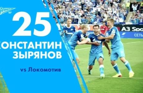Голы «Зенита» в сезоне 2013/14: часть 3