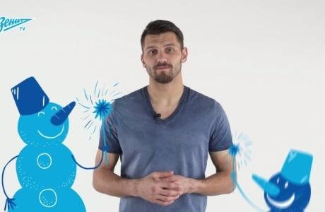 «Зенит-ТВ»: новогоднее поздравление от сине-бело-голубых