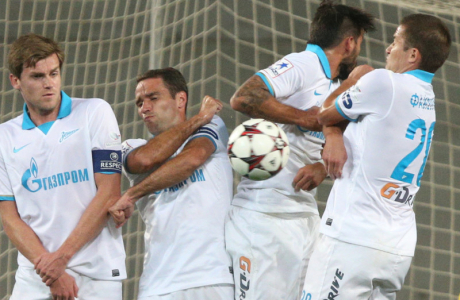 Объединенный Суперкубок 2014. Матч «Шахтер» — «Зенит»