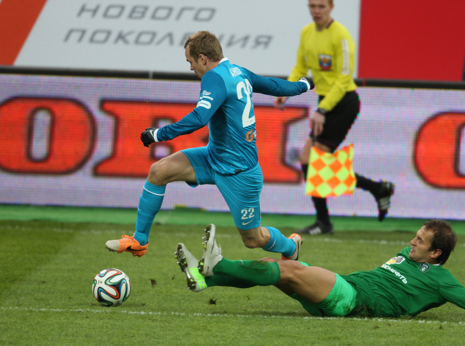 Чемпионат России: Зенит — Томь
