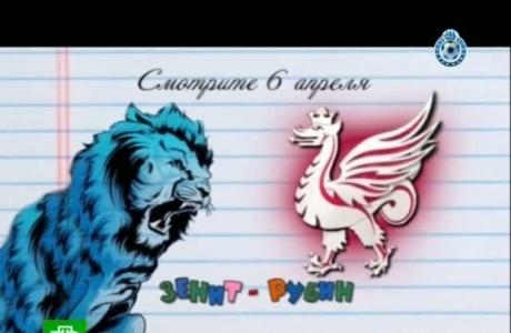 Программа «Футбольная столица» (эфир от 31.03.2014)