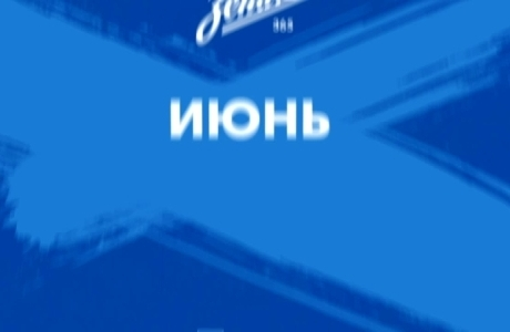«Зенит-365». Выпуск с 9  по 15 июня