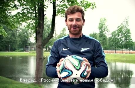 «Зенит-ТВ»: сине-бело-голубые и «Россия» — вместе к новым победам!