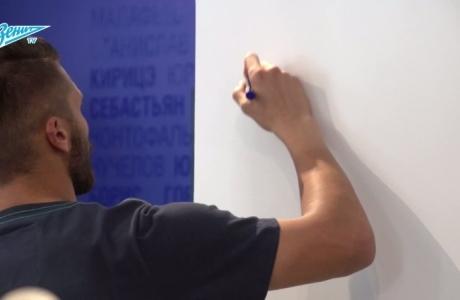 «Зенит-ТВ»: открытие фирменного магазина на Невском 20
