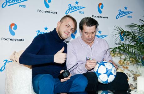 Трансляция матча «Гент» — «Зенит» в фан-зоне «Ростелеком»