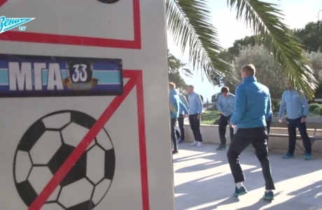 «Зенит-ТВ»: прогулка по Монако