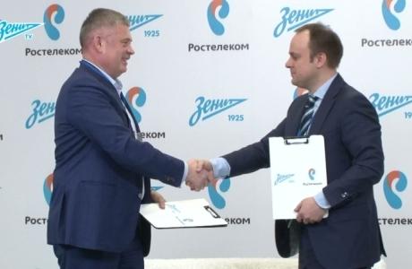 «Зенит-ТВ»: подписание соглашение о партнерстве с компанией «Ростелеком»
