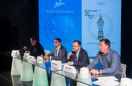 «МегаФон» представил виртуальный клубный музей «Зенита»