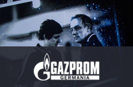 Торжественный вечер посвященный 90-летию Кирилла Юрьевича Лаврова