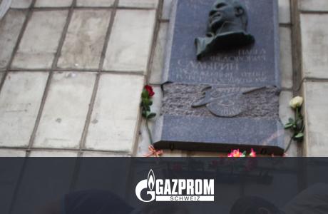Возложение цветов к мемориальной доске Павла Федоровича Садырина на Московском проспекте.