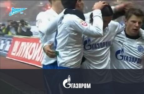 «Спартак» — «Зенит»: как это было в 2008-м