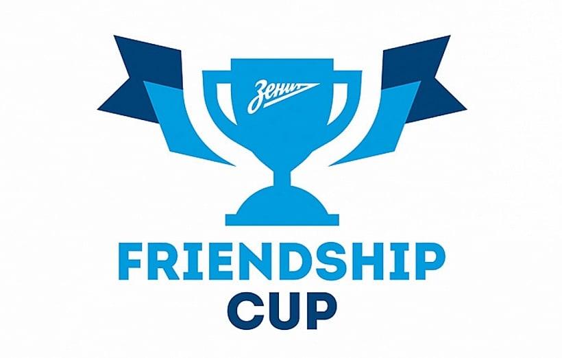 В «Газпром»-Академии прошли первые матчи международного турнира «Кубок дружбы»
