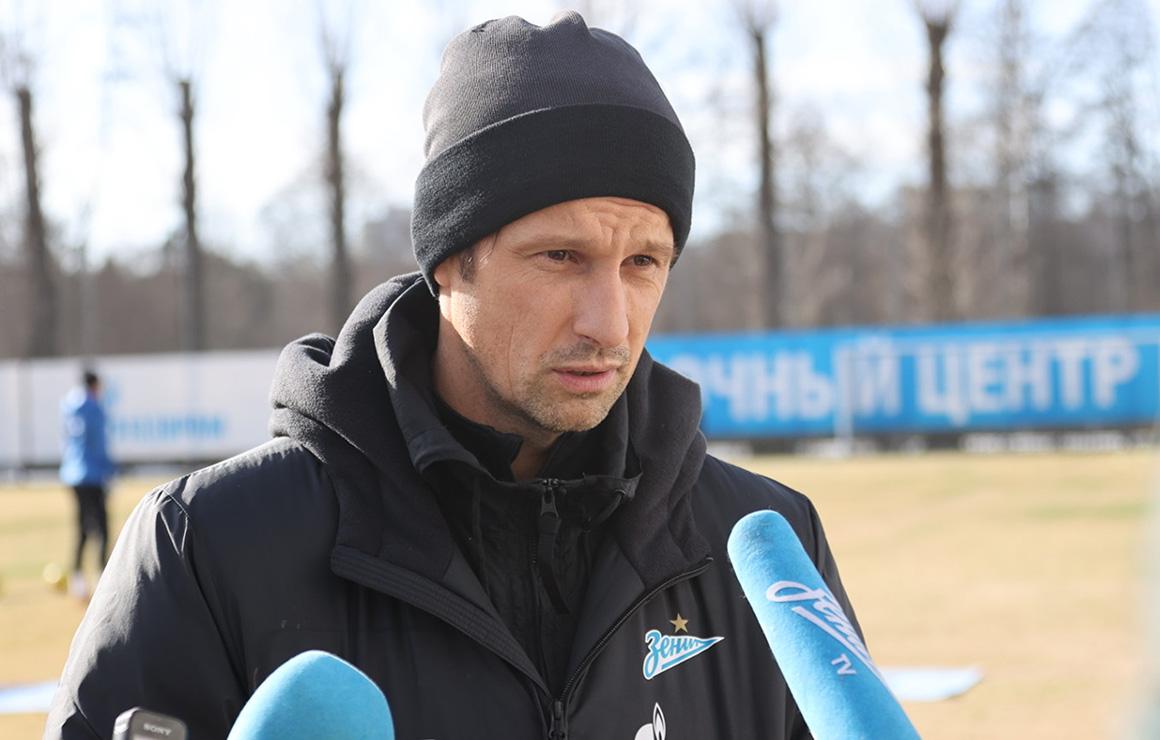 Сергей Семак: «Мы должны прогрессировать, выкладываться и зарабатывать очки»