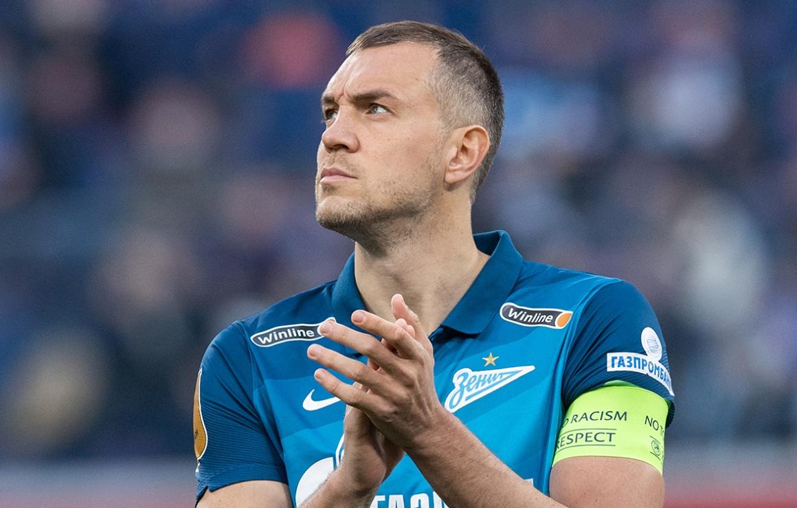 Артем Дзюба — лучший игрок сезона в Тинькофф РПЛ по версии WhoScored